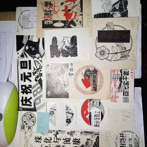 八十年代陕西日报社报刊报头绘画稿多人作品一组