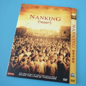 HBO纪录片DVD《Nanking 南京 被遗忘的1937》南京大屠杀珍贵影像资料再现