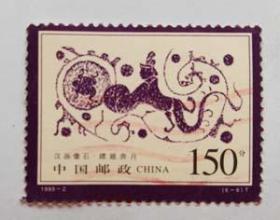 1999-2 汉画像石(6-6)
