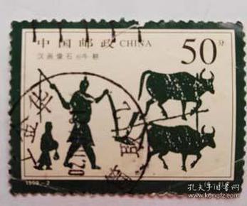 1999-2 汉画像石(6-2)