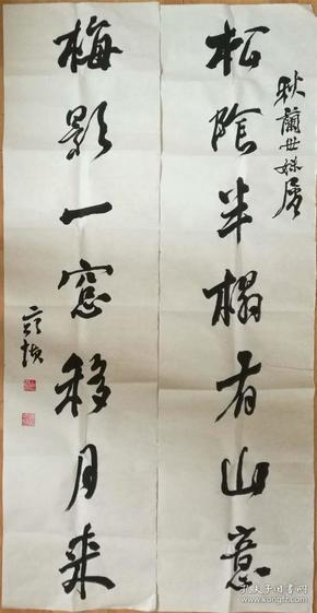 齐白石      书法国画      曾任中央美术学院名誉教授、中国美术家协会主席等职。代表作有《蛙声十里出山泉》《墨虾》等。著有《白石诗草》《白石老人自述》等尺寸138x35