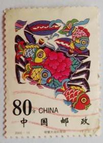 2000-15 小鲤鱼跳龙门(5-3)