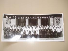 烟台老照片:烟台地委行署领导与地直机关接待单位厨师合影【1982】