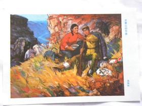 《沂蒙山的早晨》画页-曲佩林(绘)