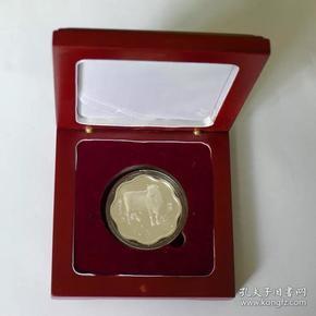 1997生肖牛年金银铂纪念币 2/3盎司梅花形银质纪念币