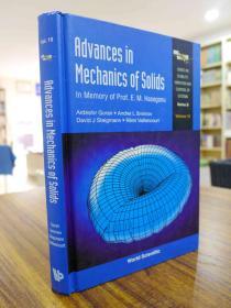 Advances in Mechanics of Solids:Series B Volume 15(固体力学研究进展:B系列 卷15)