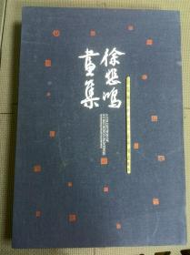 寰愭偛楦跨敾闆嗐��2005骞�1鐗�1鍗帮紝绮捐 8寮�銆戜粎鍗�1000鍐�