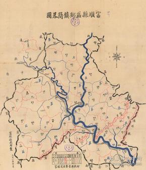 民国三十一年(1942年)《富顺县图》富顺县、自贡市历史变迁史料,地图规整、图面漂亮,色彩非常棒。原图现藏宝岛,原图高清复制。《富顺县老地图》《富顺县地图》《自贡老地图》《自贡地图》《四川老地图》,原图现藏宝岛,原图高清复制。裱框后,风貌好。