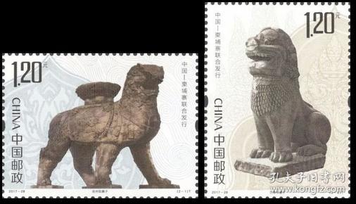 2017-28 沧州铁狮子与巴肯寺狮子 套票 打折