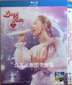 西野加奈2018:挚爱LOVE it Tour 10周年演唱会25GB蓝光高清1080P