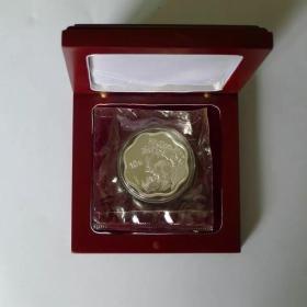 1999生肖兔年金银铂纪念币2/3盎司梅花形银币纪念币