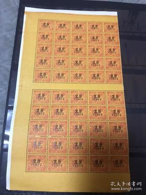 清客邮邮票