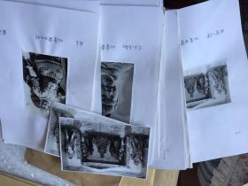 稀见珍品:敦煌莫高窟194窟天王、菩萨摄影原照,由著名敦煌壁画美术大师史苇湘填写制作,共20张(此为史苇湘旧物)