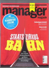|最佳德语阅读资料最好德语学习资料|德语杂志 manager magazin 2018年3月 德文原版杂志