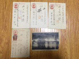 1942年、1944年日本国内实寄明信片五枚合售【15】