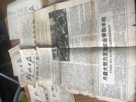414:61年1月21日中国共产党八届九中全会公报 1-2版,63年1月10日1-4版,77年10月11日1-4版, 89年6月27日1-4版,68年1月5日1-4版,《解放日报》