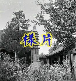 民国二十五年山东临川北关兴教寺七级石塔(翻拍)