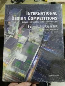 美国建筑竞赛集成6