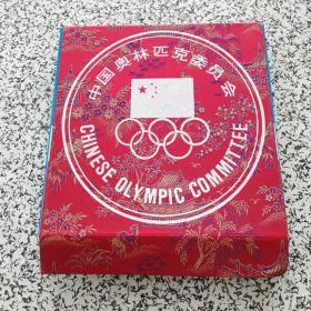 中国体育--中国奥林匹克委员会【一涵1-4全】中国与奥林匹克,中国当代体育,中国古代体育,中国武术