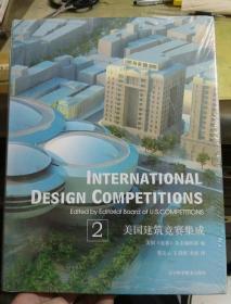 美国建筑竞赛集成2
