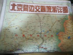 北京周边交通旅游详图