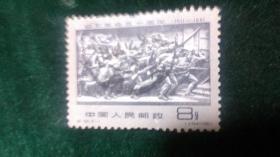 纪90辛亥革命五十周年2-1武昌起义信销票