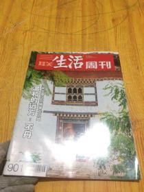 三联生活周刊2016年第35期(8月份)----温和的远方.不丹
