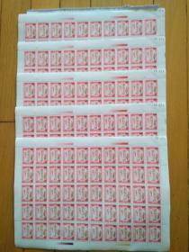 1988年5元印花税票5整版连号250枚