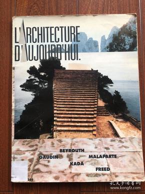 Larchitecture daujourdhui 今日建筑