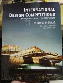 美国建筑竞赛集成1