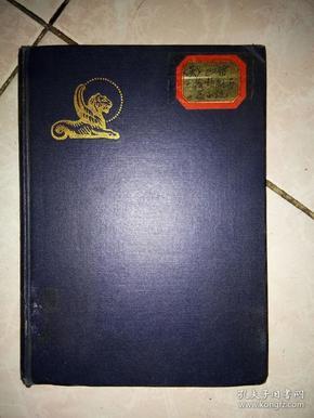 张伯伦藏书 昭和五年(1931年)巴雷 小说戏剧集 毛边精装 有笔记(19)