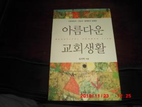 韩文原版书 74(书名见图)