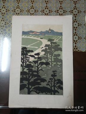 朵云轩1962年版画 绿杨城郊