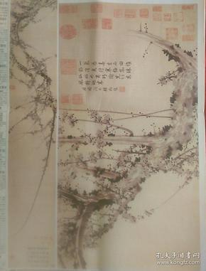 《中国书画报》2014年1月22日。第七期。《春消息图》邹复雷 作。