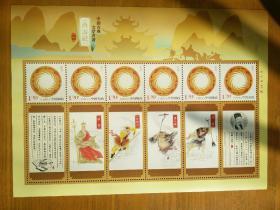 六小龄童签名邮票,西游记题材