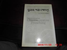 韩文原版书 77(书名见图)
