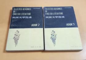英国文学选读(第2-3册)