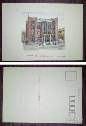外国明信片,日本原版,美术绘画,品如图