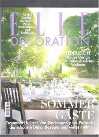 |国外装潢杂志| 德文原版装潢杂志 ELLE DECORATION 2018年7/8月 (每页彩色精美图片)