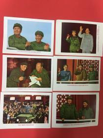 毛主席画册109张(带林彪的31)品相好
