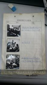 1983改革开放史料:凤阳农业专科学校(有南京农业大学内容)的教学样片