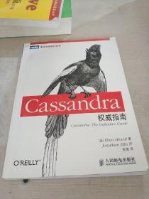 OReilly:Cassandra权威指南