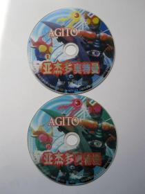【动漫光盘】亚杰多.奥特曼(2碟)1-28集 详见图片