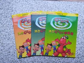 洪恩GOGO学英语 故事书 1、3、4   3本合售