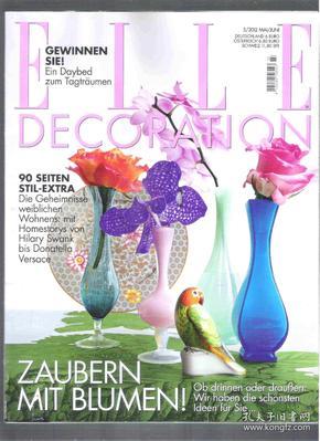 |国外装潢杂志| 原版德文装潢杂志 ELLE DECORATION 2012年5/6月 (每页彩色精美图片)