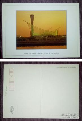 外国明信片,日本原版,城市风光,品如图