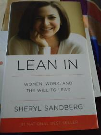 Lean In: Women, Work, and the Will to Lead [精装] [向前一步,毛边精装版]