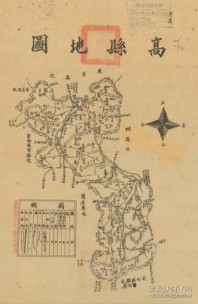 民国三十一年(1942年)《高县地图》,原图现藏宝岛,原图高清复制。高县老地图,高县地图,宜宾老地图,宜宾地图,四川老地图。绘制比较详细,请看乡镇之间里程数,高县民国历史史料。