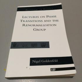 Lectures On Phase Transitions And The Renormalization Group