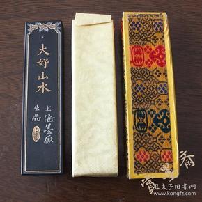 大好山水上海墨厂60年代老1两34g油烟101徽墨老墨锭N277